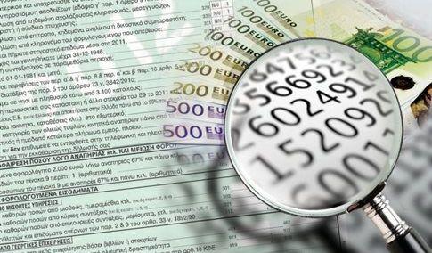 Picture 0 for Οι βασικότερες αλλαγές στη φορολόγηση των εισοδημάτων του 2015 που θα δηλωθούν το 2016