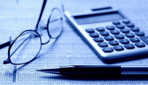 Picture 0 for Ποιες επιχειρήσεις θα φορολογηθούν με συντελεστή 29% και ποιες με συντελεστές 26% και 33% (κλιμακωτά) από την 1/1/2015
