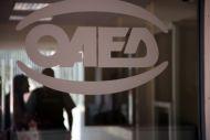 ΟΑΕΔ: Δωρεάν παιδικές κατασκηνώσεις -Ποιοι είναι οι δικαιούχοι (ΦΕΚ)