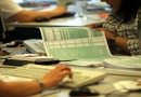 Όλοι οι κωδικοί του Ε1 που εξασφαλίζουν φοροελαφρύνσεις και απαλλαγές
