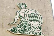 Διευκρινίσεις του ΟΓΑ για τα οικογενειακά επιδόματα