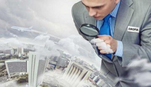 Picture 0 for Φοροδοξίες: Γνωρίζετε ότι... Νέες περιπτώσεις παραβάσεων και αντίστοιχες κυρώσεις προστίθενται στον Κώδικα Φορολογικής Διαδικασίας