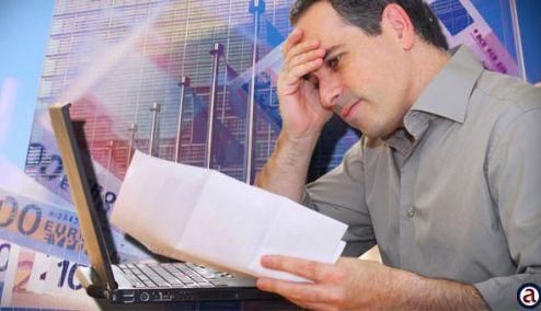 Πρόστιμα ΜΥΦ : Eπιβάλλεται ξεχωριστό πρόστιμο για κάθε εκπρόθεσμη υποβολή εκάστου τριμήνου