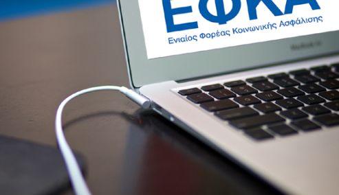 Picture 0 for Διαγραφή οφειλών: Ανοίγει η ηλεκτρονική πλατφόρμα στον ΕΦΚΑ