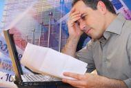 Πώς γίνεται η επιστροφή υπερβάλλοντος ΦΠΑ μετά την αναπροσαρμογή των αντικειμενικών