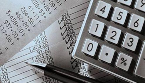 Picture 0 for Πώς πρέπει να δηλωθούν οι αναδρομικές αποδοχές, οι οποίες εισπράχθηκαν μέσα στο φορολογικό έτος 2018;