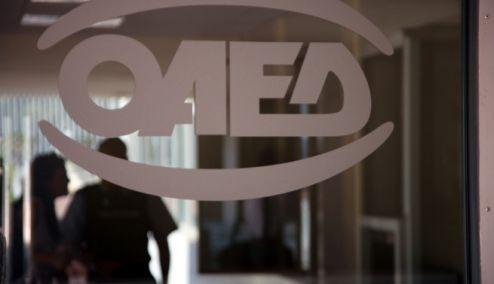 Picture 0 for ΟΑΕΔ: Επίδομα 200 ευρώ για τους μακροχρόνια άνεργους από 01/01/2014