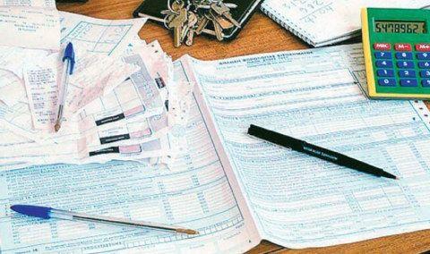 Picture 0 for Οδηγίες συμπλήρωσης Ε3 φορολογικού έτους 2015